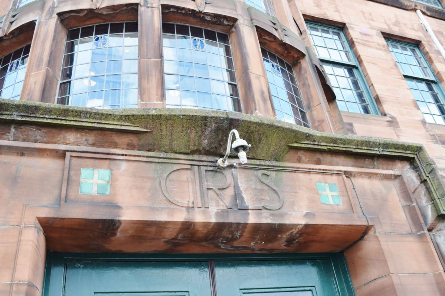 scotland street school museum girls entrance