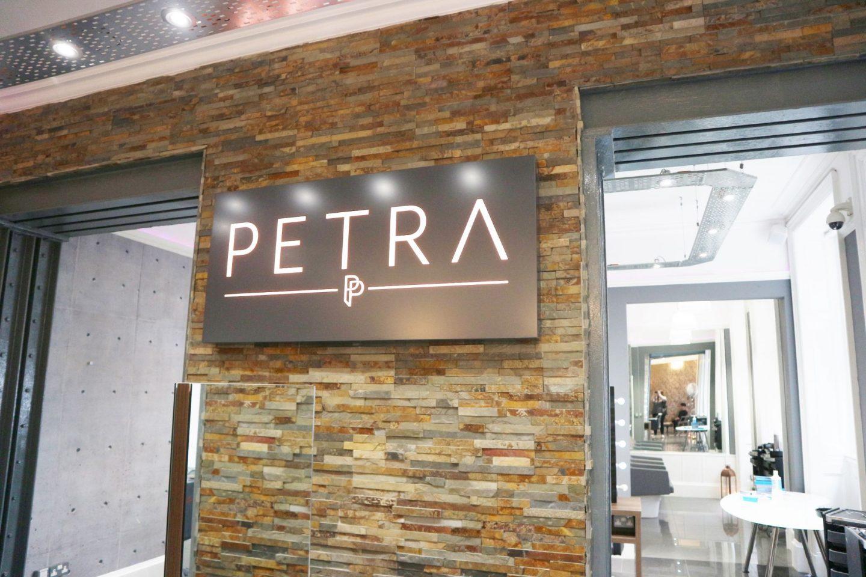 petra salon glasgow